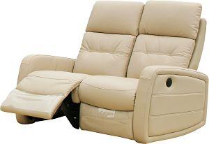 comprar sofa relax
